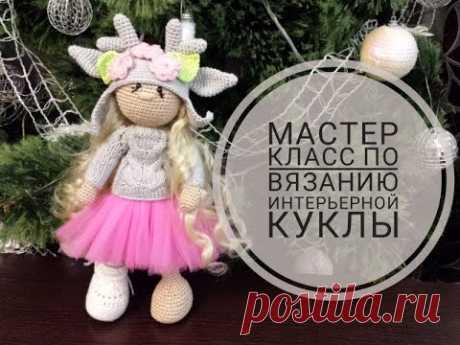 MK tejemos por el gancho interernuyu la muñeca bolshenozhku
