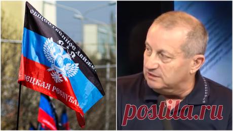 Кедми объяснил, почему Россия никогда не захочет присоединять Донбасс Россия не будет присоединять Донбасс, поскольку это будет означать потерю остальной Украины. Об этом заявил израильский эксперт Яков Кедми