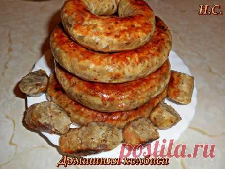 Домашняя колбаса  На 1 кг постной свинины, взяла 200г сала. Мясо и сало порезала кусочками посолила, поперчила, добавила чеснок и специи, молока или сливок мускатного ореха перемешать оставить на два часа. Выписала по…