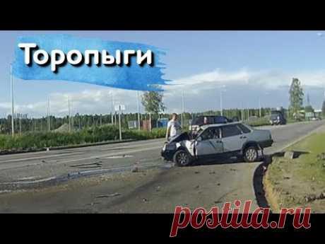 Дорожные Замесы Автобанутых торопыг и водятлов 80 уровня! - YouTube