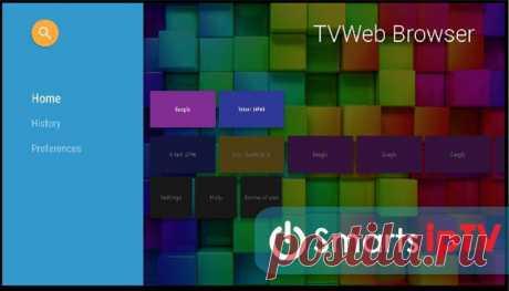 Какой браузер лучше для Андроид ТВ - ТОП-6 приложений