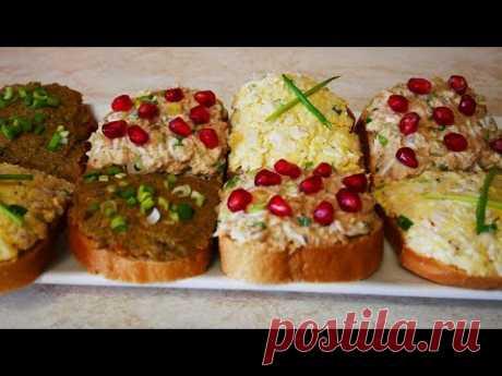 Самые вкусные НАМАЗКИ на хлеб Подойдут как на завтрак , перекус так и на ПРАЗДНИЧНЫЙ стол