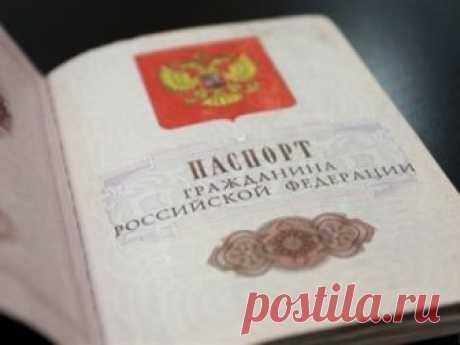 Гражданство РФ получат ВСЕ, кто родился в СССР