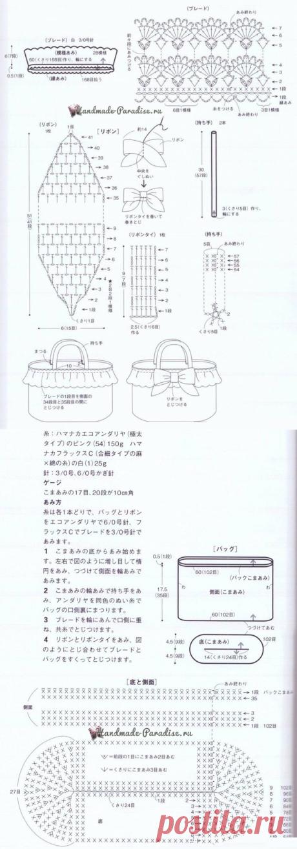 Романтичная сумочка крючком. Схема вязания
