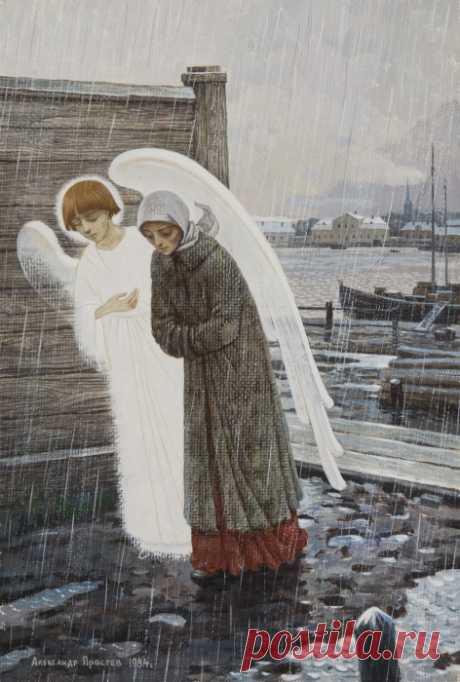 Репродукции картин - Простев Александр - Петербургские дожди.