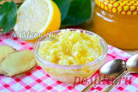 Имбирь, лимон и мед для иммунитета Есть один отличный рецепт для поддержания иммунитета. В состав этой вкусной смеси входят всего 3 компонента: имбирь, лимон, мед. Именно они помогут вам с болячками и повысят ваш иммунитет.