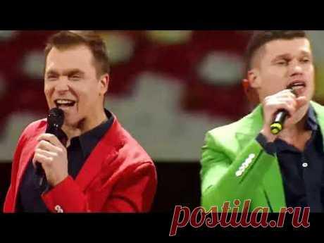 Хор Турецкого - Коляда (Песняры в Кремле 2016)