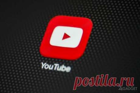 Найден самый простой способ заблокировать рекламу на YouTube Избежать просмотра надоедливых рекламных роликов на популярном сервисе YouTube можно с помощью элементарного приема, предложенного несколько дней назад пользователем Reddit в разделе /r/webdev. Высокая популярность предложенного метода, выраженная в 5,2 тысячах одобрительных «лайков» и свыше 500