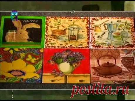 Декупаж. Декорируем керамическую плитку и используем ее при ремонте кухни. Мастер класс