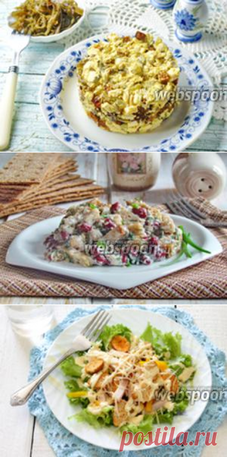 Рецепты салатов с сухариками с фото на Webspoon.ru