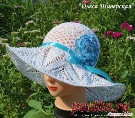 Вязаная шляпа: немного лета в зимние будни из категории Интересные идеи – Вязаные идеи, идеи для вязания