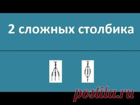 2 difficult columns