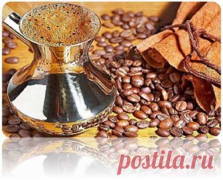 Готовим кофе по арабски