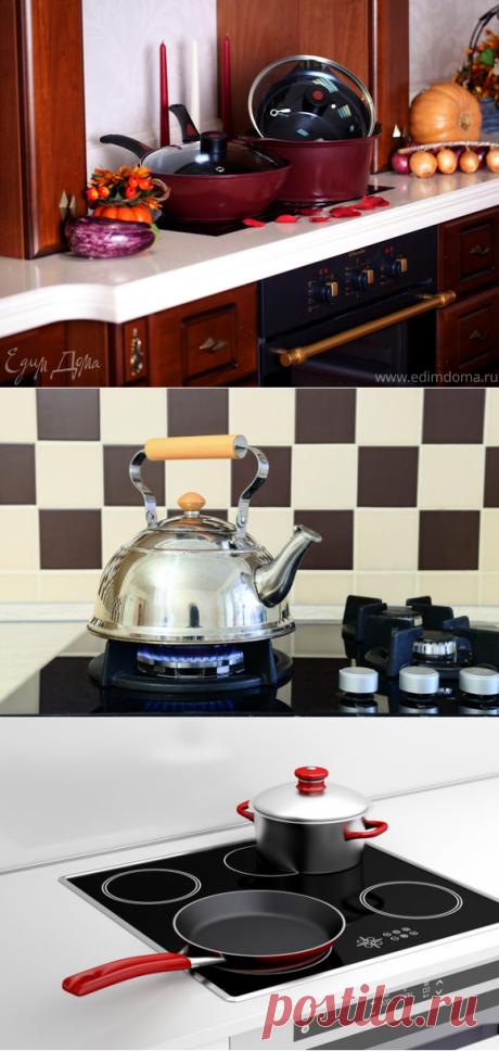Посуда для газовых и индукционных плит | Официальный сайт кулинарных рецептов Юлии Высоцкой