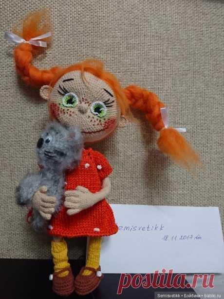 Вязаная крючком куколка Наташка / Авторские игрушки / Шопик. Продать купить куклу / Бэйбики. Куклы фото. Одежда для кукол