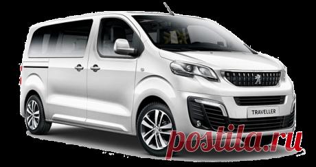 Купить новый Peugeot Traveller 2020 у официального дилера г. Москва