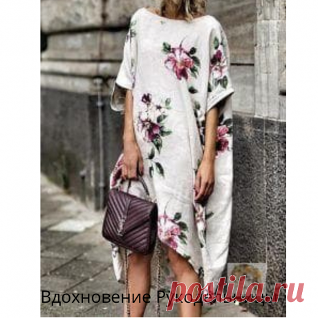 Турчанки знают толк в свободных платьях! Обзор и выкройка для вдохновения! | ВДОХНОВЕНИЕ РУКОДЕЛЬНИЦЫ | Яндекс Дзен