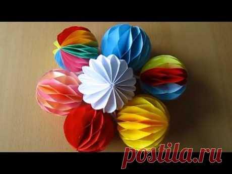 DIY: Deko-Kugel aus Papier\/Decoration ball paper