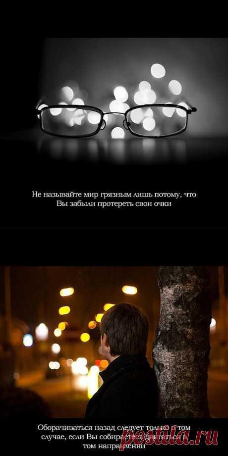 Интересно сделанный фото-проект «Красивые цитаты» от фотографа Ромейна
