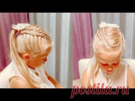 Простая прическа на каждый день Высокий хвост с косами - YouTube