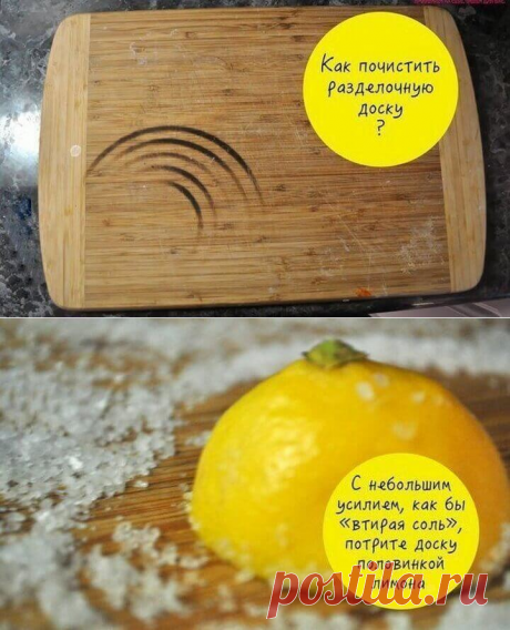 As without efforts to clean a chopping board