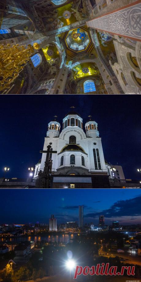 Храм на Крови. Екатеринбург   ФОТО НОВОСТИ