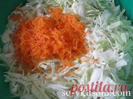 Классический рецепт квашенной капусты | Со вкусом