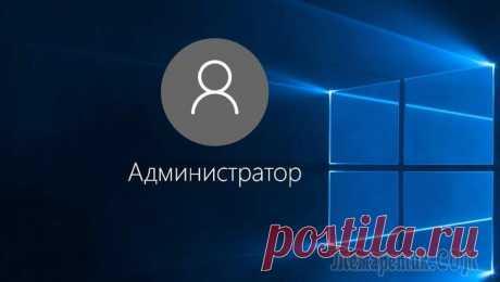 Как создать нового пользователя в Windows 10 (7): несколько способов