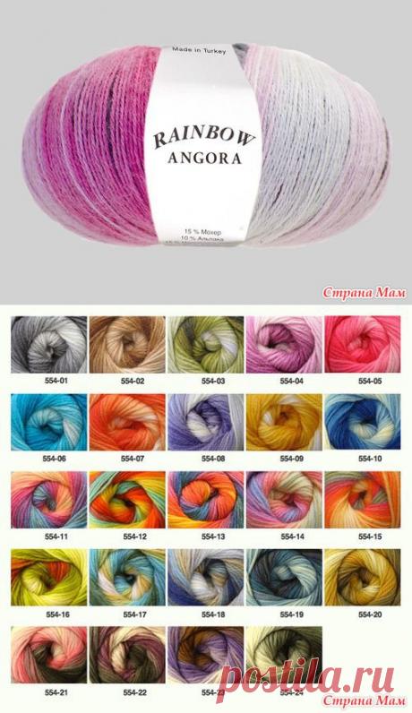 Vizell Rainbow Angora - Справочник пряжи. Виды и свойства - Страна Мам