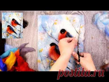 Мастер-класс по живописи шерстью Снегири - YouTube