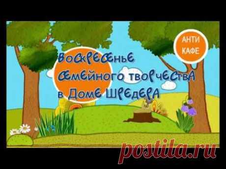 """""""Куколка из ниток""""   Интерактивное кафе с Люсей Вороной в Доме Шрёдера"""
