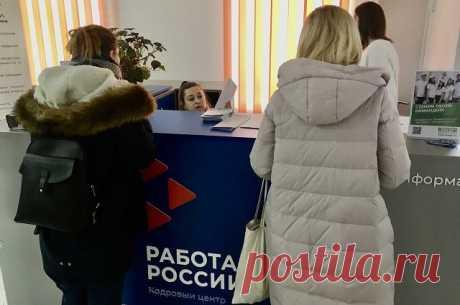 Как периоды безработицы влияют на размер пенсии и срок выхода на нее? АиФ.ru отвечает на популярные вопросы читателей.