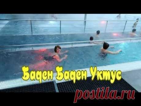 В открытом бассейне в - 8° С