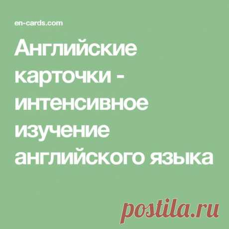 (623) Pinterest