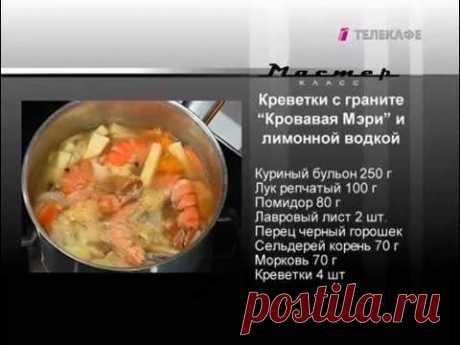 TV la Cocina