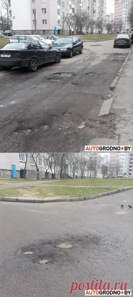 В Гродно продолжают ремонтировать ямы во дворах непонятной субстанцией. Долго она не выдерживает - grodno24.ru