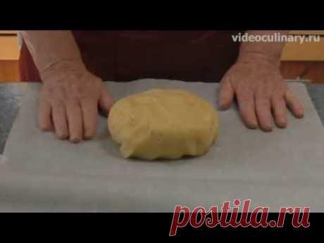 Песочное тесто - Рецепт Бабушки Эммы - YouTube