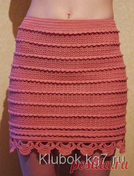 Short skirt | Ball