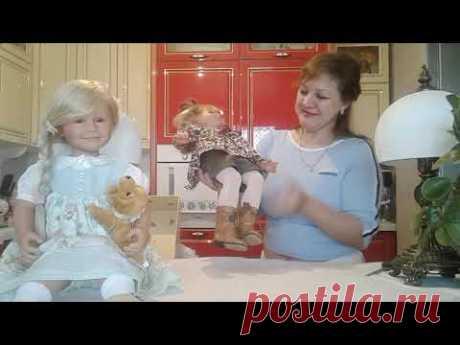 кукла Пепа(asi)
