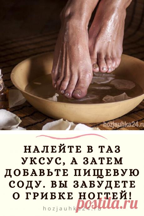 Грибковая инфекция проявляется по разному — пожелтение, отслаивание ногтевой пластины, трещинки и зуд между пальцами. Каждый 5-й человек страдает этим недугом.