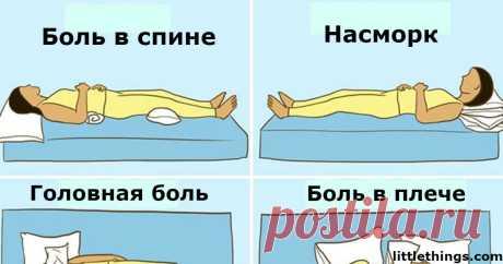 Если правильно спать, можно избавиться от 9 болезней! Вот как это работает - Домашняя аптечка - медиаплатформа МирТесен