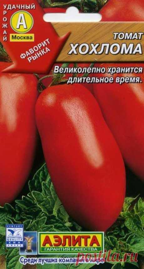 "Томат ""Хохлома"": характеристика и описание сорта, рекомендации по уходу и фото"