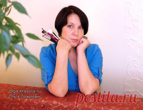 Ольга Прокопович