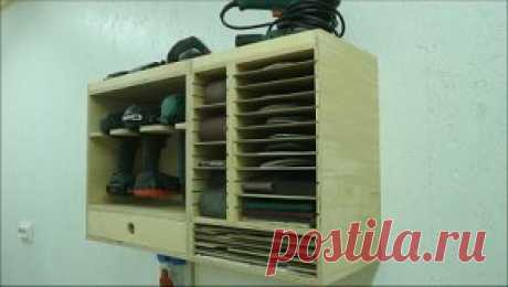 Система хранения инструмента и расходных материалов.