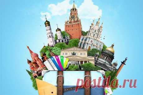 Кэшбэк 15 тысяч рублей за поездки по России Читать статью полностью>>> - Академия финансового успеха