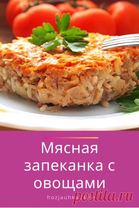 Такое блюдо всегда будет актуально на празднике или просто на семейном обеде.