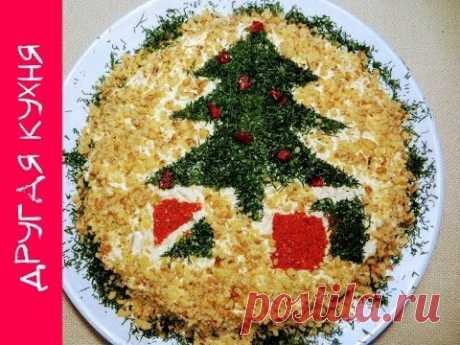 Salad Fir-tree! Collection of festive salads!