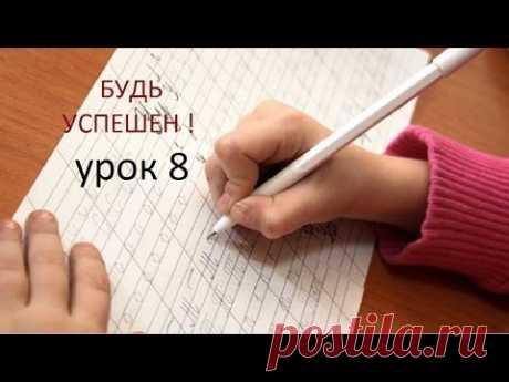 Лёгкий способ улучшить почерк.7 простых упражнений/Deft hands