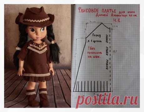 Выкройки кукольной одежды