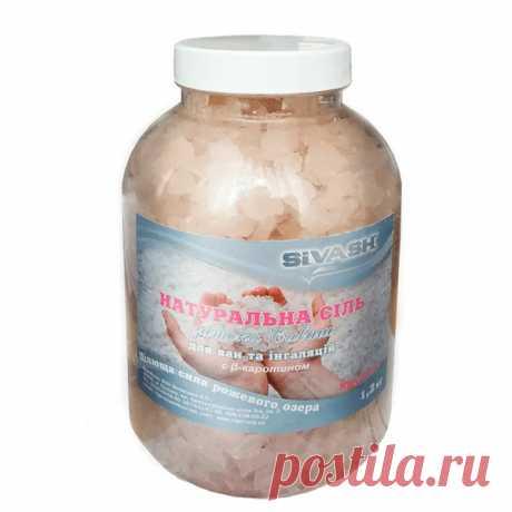 Натуральная лечебная морская соль для ванны Сиваш, 1200 г ➣ купить оригинальный натуральный продукт лечебной грязи по низким ценам с доставкой по всей Украине